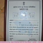1Gujarat_Best_cow_india_certificates_Gir_Jasdan