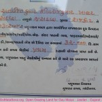 Best_cow_india_certificates_Gir_Jasdan (7)