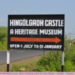 visit-hingolgadh-jasdan-gir-gujarat-india (13)
