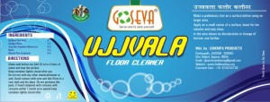 Ujjvala Floor Cleaner with Gau Mutra