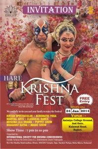 The Invitation Rajkot Program Krishna Fest 2014 Jan
