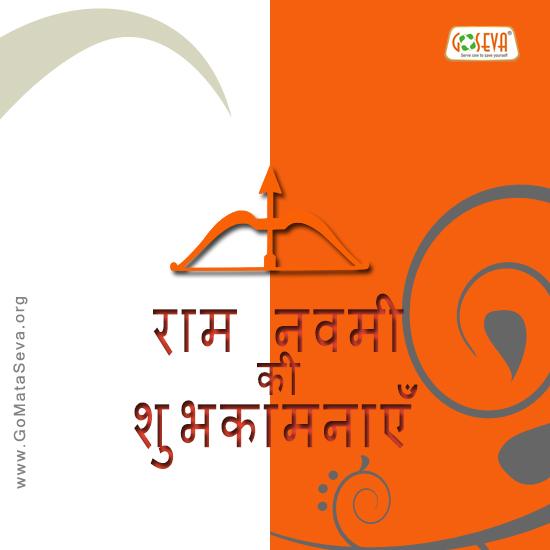 Ram-Navmi-2015-2