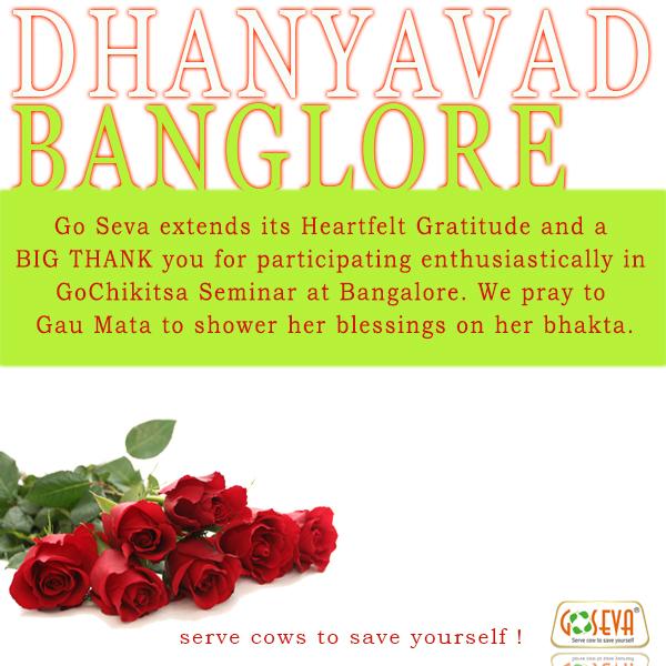 Thanks-Banglore2015