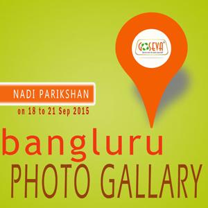 Photo Gallary Nadi Parikshan camp Banglore