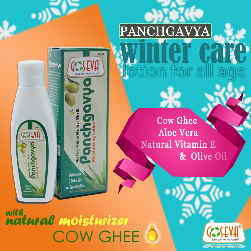 Panchgavya-winter-lotion