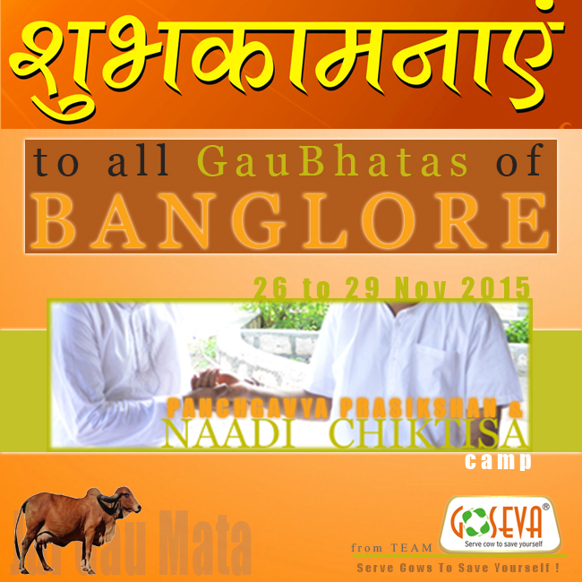 Shubhkamnae-BangloreNov2015